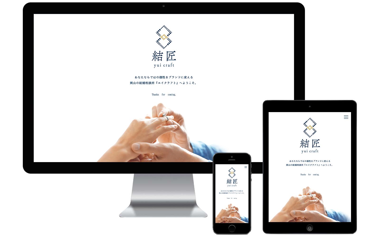 制作実績 ホームページデザイン Webデザイン