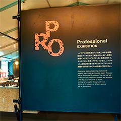 TOKYO DESIGN WEEK 2015 出展 / 東京デザインウィーク