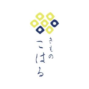 ロゴデザイン『きもの こはる』
